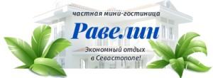 Был разработан логотип для сайта