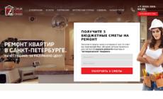 """Разработка дизайна для главной страницы строительного сайта """"Строй Севен Групп"""""""